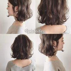 """It can not be repeated enough, bob is one of the most versatile looks ever. We wear with style the French """"bob"""", a classic that gives your appearance a little je-ne-sais-quoi. Here is """"bob"""" Despite its unpretentious… Continue Reading → Short Permed Hair, How To Curl Short Hair, Wavy Hair, Of Hair, Choppy Bob Hairstyles, Lob Hairstyle, Medium Hair Styles, Curly Hair Styles, Bobs For Thin Hair"""