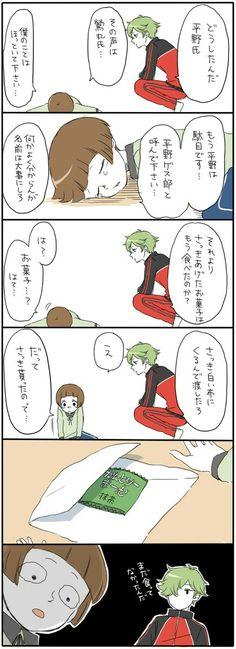 苦悩する平野藤四郎くん 3/4