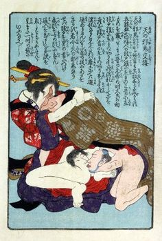 Shunshoku hatsune no ume 春色初音之六女 (Spring Colours: First Cry of the Warbler on the Plum (or Spring Passions: First Cries of Six Women) Illustrated book, 3 vols writer: Tamenaga Shunsui print artist: Utagawa Kunisada 1842 Edo Period