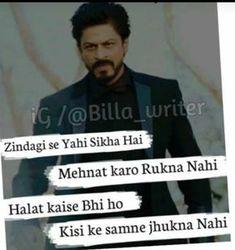 Attitude Shayari For Boys, Hindi Attitude Quotes, Positive Attitude Quotes, Attitude Quotes For Girls, Best Status Quotes, Hindi Shayari Attitude, Cool Attitude, Attitude Thoughts, Hindi Quotes