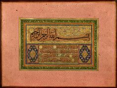 This album (muraqqaʿ) of calligraphy in an accordion format was compiled in Ottoman Turkey in the twelfth century AH / eighteenth CE. It consists of leaves bearing fragmentary passages from the Qur'an (chapter 2 [Sūrat al-baqarah], 2:65-68 and chapter 4 [Sūrat al-nisāʾ], 4:103-106); sayings of the Prophet Muhammad (hadith); and two sheets of pen exercises (ḳaralama). The Qur'anic verses and the passages of hadith are written in vocalized naskh and thuluth scripts in black ink. Fol. 5a bears t...