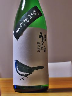 niwanouguisu tokubetsujunmai murokanama sake 庭のうぐいす 特別純米 むろかなま 日本酒 Alcoholic Drinks, Cocktails, Japanese Sake, Wine Labels, Packaging Design, Beverage, Study, Canning, Animal