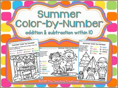 Easiest way to learn subtraction facts worksheets
