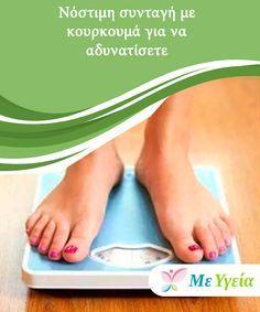 Νόστιμη συνταγή με κουρκουμά για να αδυνατίσετε Δοκιμάστε στο σπίτι την παρακάτω συνταγή με κουρκουμά για να αδυνατίσετε! Diet Tips, Plastic Cutting Board, Remedies, Health Fitness, Gym, Beauty, Dieting Tips, Home Remedies, Excercise