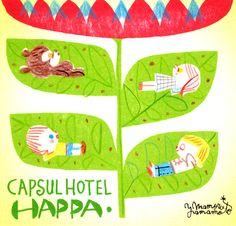 20分で描くシリーズ。カプセルホテルハッパ。