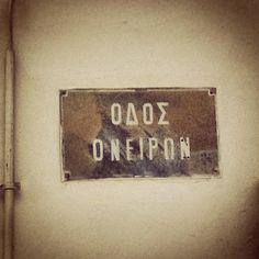 #dreams#evoia#streetofdreams
