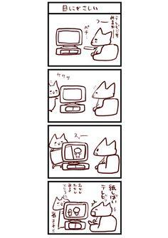 にゃんこま漫画709