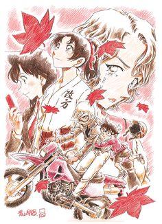 Detective Conan the movie : The Crimson Love Letter