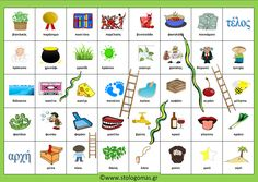 Train Your Brain, Speech Therapy, Special Education, Literacy, Language, Teacher, Comics, School, Games