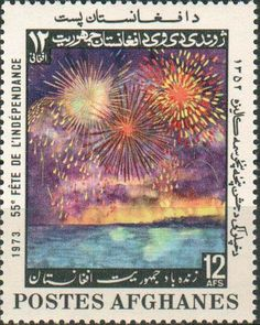Afghanistan 1973 Stamp Independence Anniversary Fireworks MNH