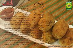 Chicken donuts 1 pakistani food pinterest donuts desi food pakistani food recipes chicken cutlets kebabs desi food delicious recipes chicken recipes stitches tea time snacks ramadan forumfinder Images