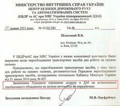 Днепропетровский ГАИшник захотел оштрафовать водителя за езду с ГБО (ВИДЕО) | Дорожный контроль | Все о нарушениях ГАИ