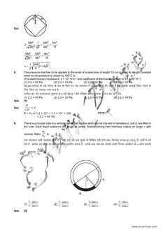 JEE Mains Question Paper I Solutions 2014 page 7