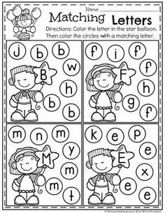 Preschool Alphabet Worksheets - Letter Matching Balloons #backtoschool #preschool #preschoolworksheets #planningplaytime #letterworksheets