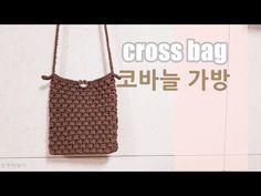 Crochet Bag Tutorials, Louis Vuitton Damier, Straw Bag, Pouch, Reusable Tote Bags, Purses, Pattern, Crochet Bags, Baskets