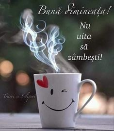 Good Morning Animation, Christmas And New Year, Food Art, Tableware, Pictures, Facebook, Coffee, Tutorials, Good Morning
