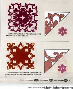 12274624_761069350671589_3753911521584677464_n Snowflake Origami, Paper Snowflake Designs, Paper Snowflakes, Snowflake Template, Kirigami Patterns, Glitter Crafts, Giant Paper Flowers, Origami Paper Art, Paper Quilling