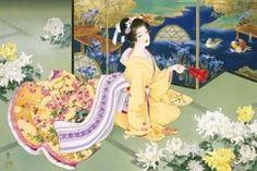 Chrysanthemum banquet