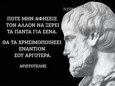 Greek Quotes, Wise Words, Einstein, Mental Health, Wisdom, Sayings, Beautiful, Lyrics, Word Of Wisdom