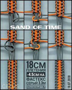 Sand of time/Пески времени. Paracord Bracelet Instructions, Paracord Bracelet Designs, Paracord Tutorial, Paracord Projects, Macrame Tutorial, Bracelet Crafts, Diy Bracelets Easy, Paracord Bracelets, Bracelet Tutorial