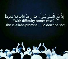 Allah u akbar Arabic English Quotes, Arabic Quotes, Islamic Quotes, Allah Islam, Islam Muslim, Islam Women, Noble Quran, Life Cover, Islamic Images