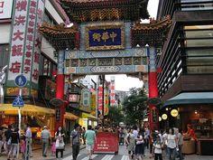 Yokohama Chinatown 横浜中華街