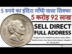 Old Coins For Sale, Sell Old Coins, Old Coins Value, Big Coins, Coin App, Old Coins Price, Rare Coin Values, Antique Coins