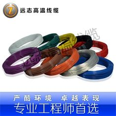 91.27$  Buy here - http://alicak.worldwells.pw/go.php?t=32229775257 - High temperature electrical wire silveriness af250 copper conductor 2.5 49 0.26 fluorine plastic isointernational