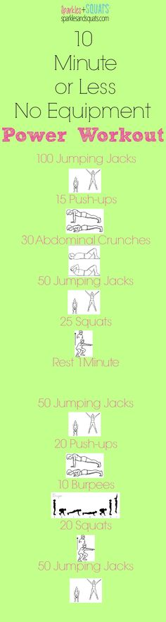 When you're in a time crunch and you need to squeeze in a quick workout, give this 10 Minute or Less No Equipment Power Workout a try!