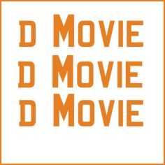 3-D movie Rebus Puzzles, Word Puzzles, Word Search Games, Word Games, Fun Mind Games, Family Quiz, Brain Teaser Puzzles, Quiz Me, Picture Puzzles