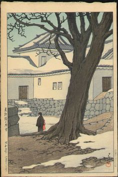 "KAWASE Hasui 川瀬 巴水 (1883-1957) - ""Lingering snow at Hikone Castle"" - 1934"