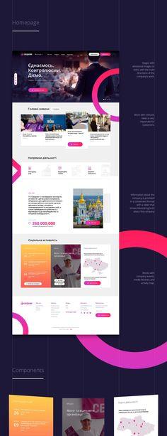 Svidomi Website Redesign on Behance Design Sites, Page Design, Material Design Web, Best Ui Design, Modern Web Design, Mise En Page Web, Corporate Website Design, Best Landing Pages, Modern Website