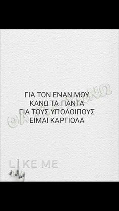 New Quotes, Qoutes, Life Motto, Christmas Mood, Greek Quotes, Just For Laughs, Slogan, Like Me, Poems