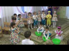 Весёлая игра на утреннике 8 Марта 2017 в средней группе - YouTube Kindergarten, Day, Projects, Kinder Garden, Preschool, Preschools, Pre K, Kindergarten Center Organization, Kindergartens