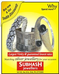 Subhash jewellers sector 8 chandigarh : For more information visit http://www.subhashjeweller.com/
