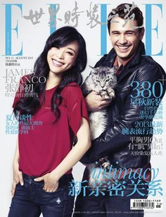 James Franco the Cover Model: From GQ to Vogue  image james franco elle china august 2013 photo cover