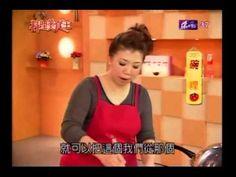碗粿食譜 - YouTube