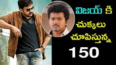 Tamil Hero Vijay Shocking Comments on Chiranjeevi Khaidi No 150 Movie - Telugu Film NewsWatch Tamil Hero Vijay Shocking Comments on Chiranjeevi Khaidi No 150 Movie in #TeluguFilmNews. source... Check more at http://tamil.swengen.com/tamil-hero-vijay-shocking-comments-on-chiranjeevi-khaidi-no-150-movie-telugu-film-news/