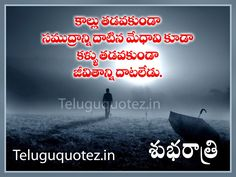 true love messages in telugu with images amazing love quotes in telugu ...