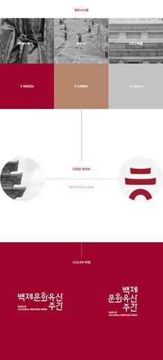 라우드소싱 Orange Things orange z telewizja Ci Design, Japan Design, Layout Design, Brand Identity Design, Branding Design, Logo Design, Portfolio Layout, Portfolio Design, Branding Portfolio