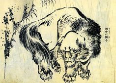 Shishi by Katsushika Hokusai
