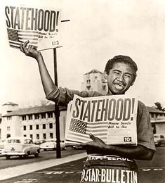 Hawaii became the 50th state of the United States on August 21st, 1959.