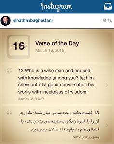 کیست #حکیم و #خردمند در میان شما؟ بگذارید آن را با #شیوۀ #زندگی #پسندیده خود نشان دهد، با اعمالی توأم با #حِلم که از حکمت برمیخیزد. ( یعقوب ٣: ١٣)  #باغستانى٢٠١٥ #baghestani2015