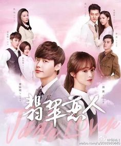 You are the one chinese hookup show english subtitles