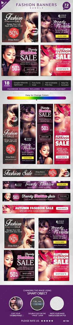 Fashion Banners Bundle - 4 Sets Template PSD #design #ads Download: http://graphicriver.net/item/fashion-banners-bundle-4-sets/13496363?ref=ksioks