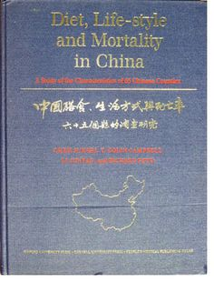 The China Study vs the China study
