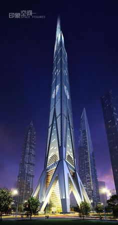 Shanghai Tower is a supertall skyscraper under construction in Lujiazui, Pudong, Shanghai.  Estimated completion 2015.  architect Gensler