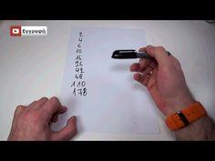 (13) Μήπως είσαι ιδιοφυΐα; - (Μαθηματικο κόλπο) - YouTube