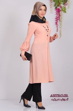I love the modest Turkish look. This top is very fashionable and lovely blush peach color that I enjoy wearing. Muslim Women Fashion, Islamic Fashion, Womens Fashion, Abaya Fashion, Modest Fashion, Fashion Dresses, Habits Musulmans, Abaya Mode, Hijab Stile
