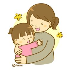 When Mommy gives me a hug I feel awesome. Family Illustration, People Illustration, Cute Illustration, Character Illustration, Magazine Illustration, Cartoon Drawings, Cute Drawings, Play School Activities, Mother's Day Background